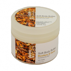 Rooibos Body Butter - 250ml