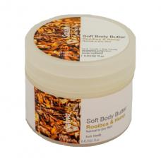 Rooibos Body Butter - 250ml